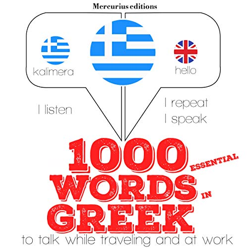 1000 essential words in Greek audiobook cover art