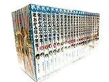 青い鳥文庫「若おかみは小学生」セット 既23巻 (講談社青い鳥文庫)
