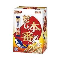 MCフードスペシャリティーズ だし本番 かつお風味だし 特撰 1kg(500g袋×2)箱×10