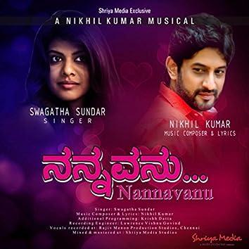 Nannavanu