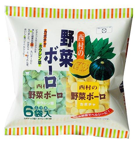 西村衛生ボーロ本舗 西村の野菜ボーロ カボチャ&ホウレン草 (20g×6袋)×10袋