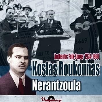 Nerantzoula: Authentic Folk Songs 1934-1960
