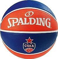 Spalding EL Team CSKA Moscow SZ.7 (83-779Z)
