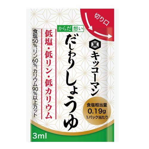 からだ想い だしわりしょうゆ ミニパック 3ml×30パック 低塩/低リン・低カリウム