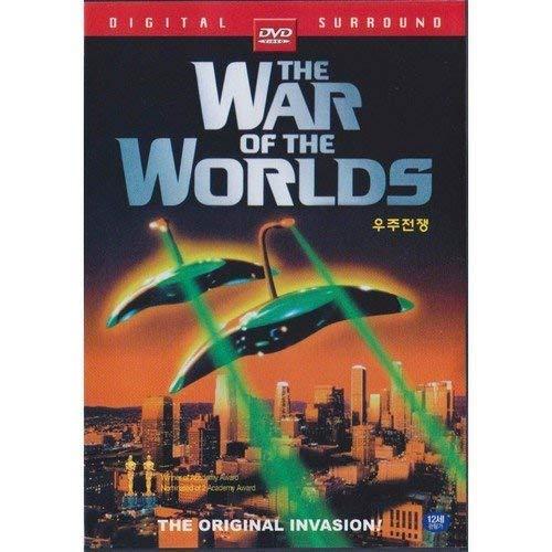 세계 전쟁 (1953) DVD