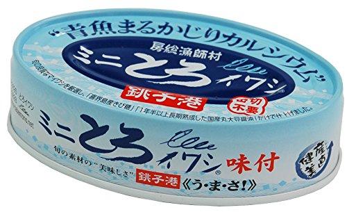 千葉産直サービス『ミニとろイワシ 味付』