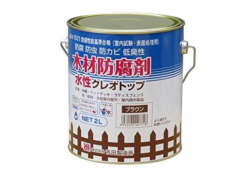 吉田製油所水性木材防腐剤 水性クレオトップ 2L ブラウン