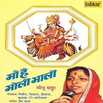 Maa Hai Bholi Bhali