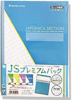 ショウワノート ジャポニカプレミアムパック JS-5 ジャポニカセクション5mm方眼4冊+水平開きノート1冊