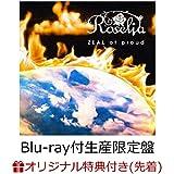 【店舗限定先着特典つき】ZEAL of proud【Blu-ray付生産限定盤】 (オリジナルキャラクターカード1枚+「BanG Dream! 9th☆LIVE」最速先行抽選申込券) (店舗特典:L判ブロマイド)