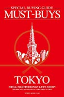 MUST-BUYS TOKYO (ワールドムック 1100)