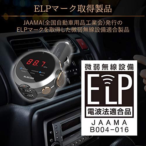 エレコムFMトランスミッターシガーチャージャーBluetooth【iPhone/iPad/Android対応】USB×2ポート(合計2.4A)1年間保証ブラックEC-FM03BK