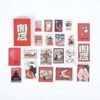 Assorte'd Stickers - 60 Sheets/pack School Supplies Journal Diary Label Album Decor Vintage Stamp Stickers Retro Matchbox ...
