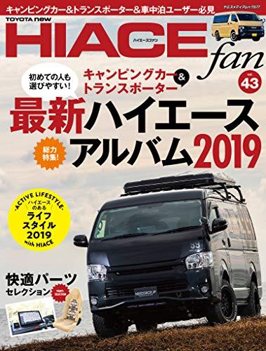 Mirror PDF: NEWハイエースfan vol.43 (ヤエスメディアムック577)