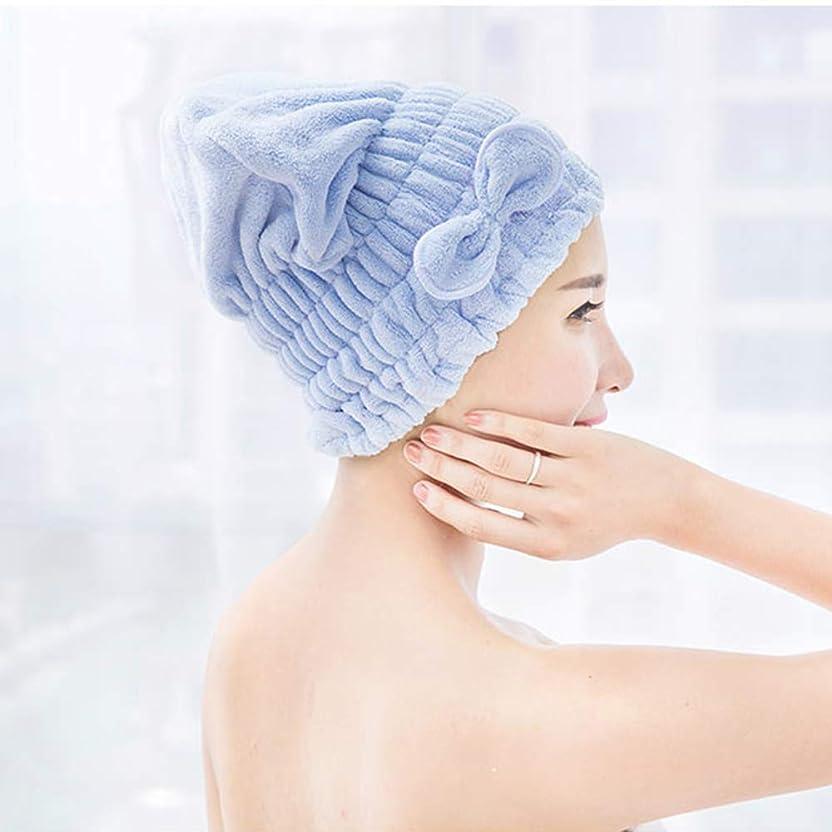 市民かび臭い隣接するloyouve ヘアドライタオル タオルキャップ 女の子 速乾 ヘアキャップ 強い吸水性 ドライキャップ マイクロファイバー ちょう結び キノコ 髪帽 (ブルー)