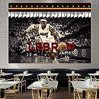 スーパーバスケットボールスタージェームズダンクタペストリー、リビングルームの寝室の装飾パーティーバナーのための柔らかいタペストリー White 4