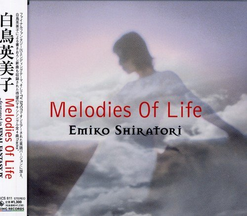 Final Fantasy IX:Melodies of..