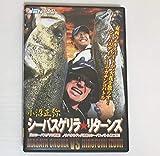 シーバスゲリラ リターンズ [DVD]