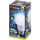 アイリスオーヤマ LED電球 口金直径26mm 広配光 60W形相当 昼白色 密閉器具対応 LDA7N-G-6T6