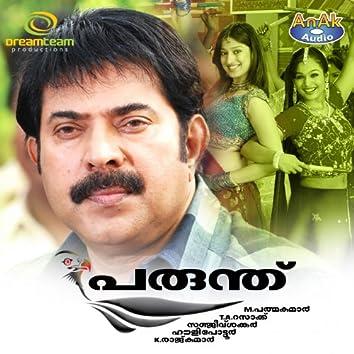 Parunthu (Original Motion Picture Soundtrack)