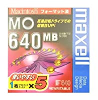 Macintoshフォーマット済み640MB MOメディア 5枚パック マクセル MA-M640.MAC.B1P5S