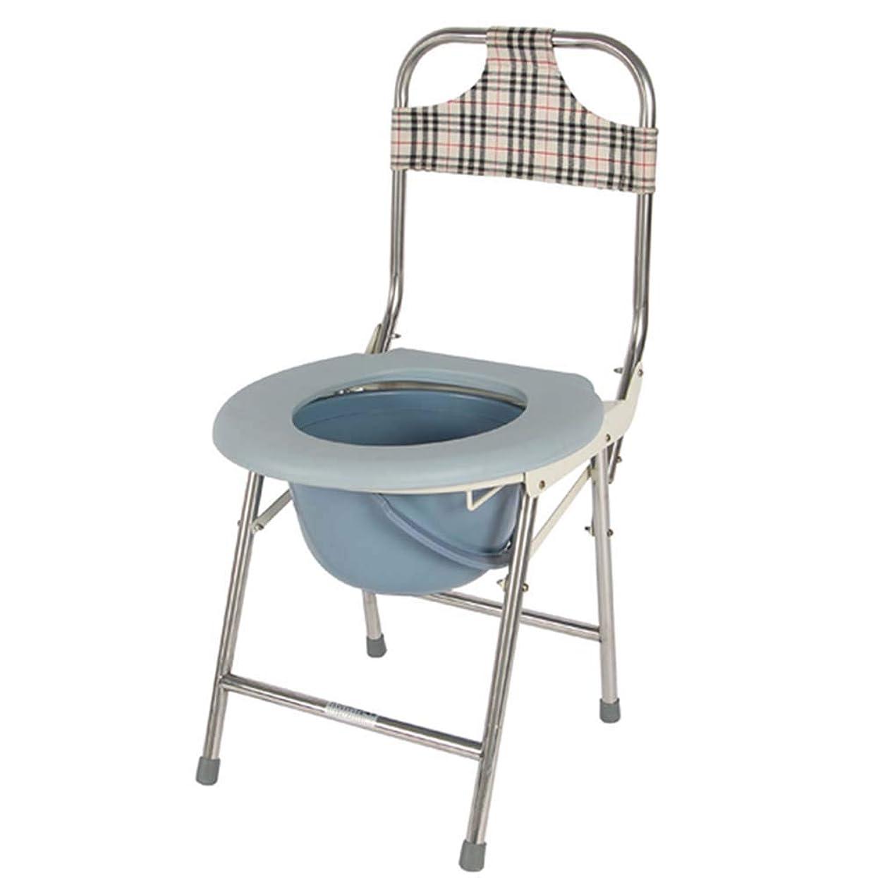 タンザニア欠如思い出す家庭用トイレチェア、ポータブル折りたたみトイレチェア、取り外し可能なトイレスツール、洗える、滑り止め付き背もたれ、高齢者/妊娠中の女性/身体の不自由な人に適しています、サイズ36 * 42 * 77cm