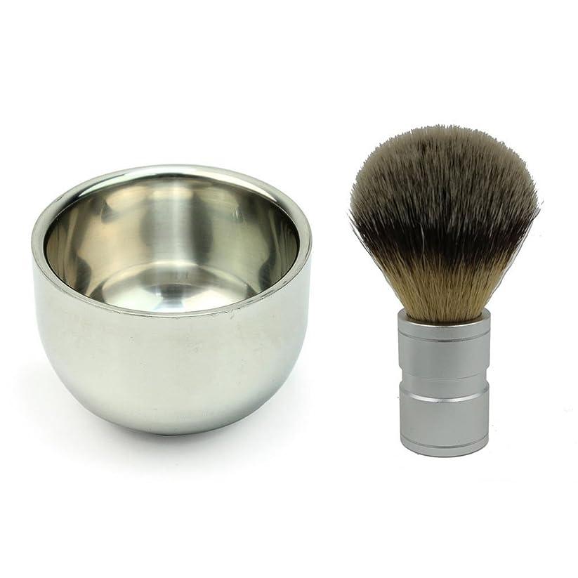 チョーク定規食堂Tenlacum シェービング ブラシ ステンレス鋼剃るボウル マグとアナグマ毛シェービング ブラシ