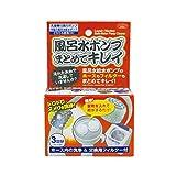 風呂水ポンプまとめてキレイ 4g×6錠(錠剤)洗濯機 風呂水 給水ポンプ ホース 洗浄剤 ヌメリ フィルター 3回分