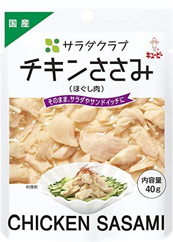 サラダクラブ チキンささみ(ほぐし肉)(国産) 40g