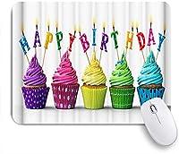 VAMIX マウスパッド 個性的 おしゃれ 柔軟 かわいい ゴム製裏面 ゲーミングマウスパッド PC ノートパソコン オフィス用 デスクマット 滑り止め 耐久性が良い おもしろいパターン (5色のアイスクリームでお誕生日おめでとう)