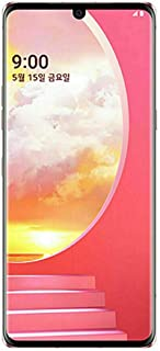LG Velvet 5G | LM-G900N 128GB | Factory Unlocked - Korean International Version (Aurora White)