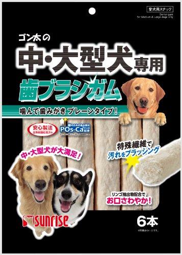ゴン太の中・大型犬専用 歯ブラシガム 犬用おやつ 6本×3個セット