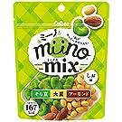 カルビー miino Mix そら豆大豆アーモンドしお味 29g ×12袋