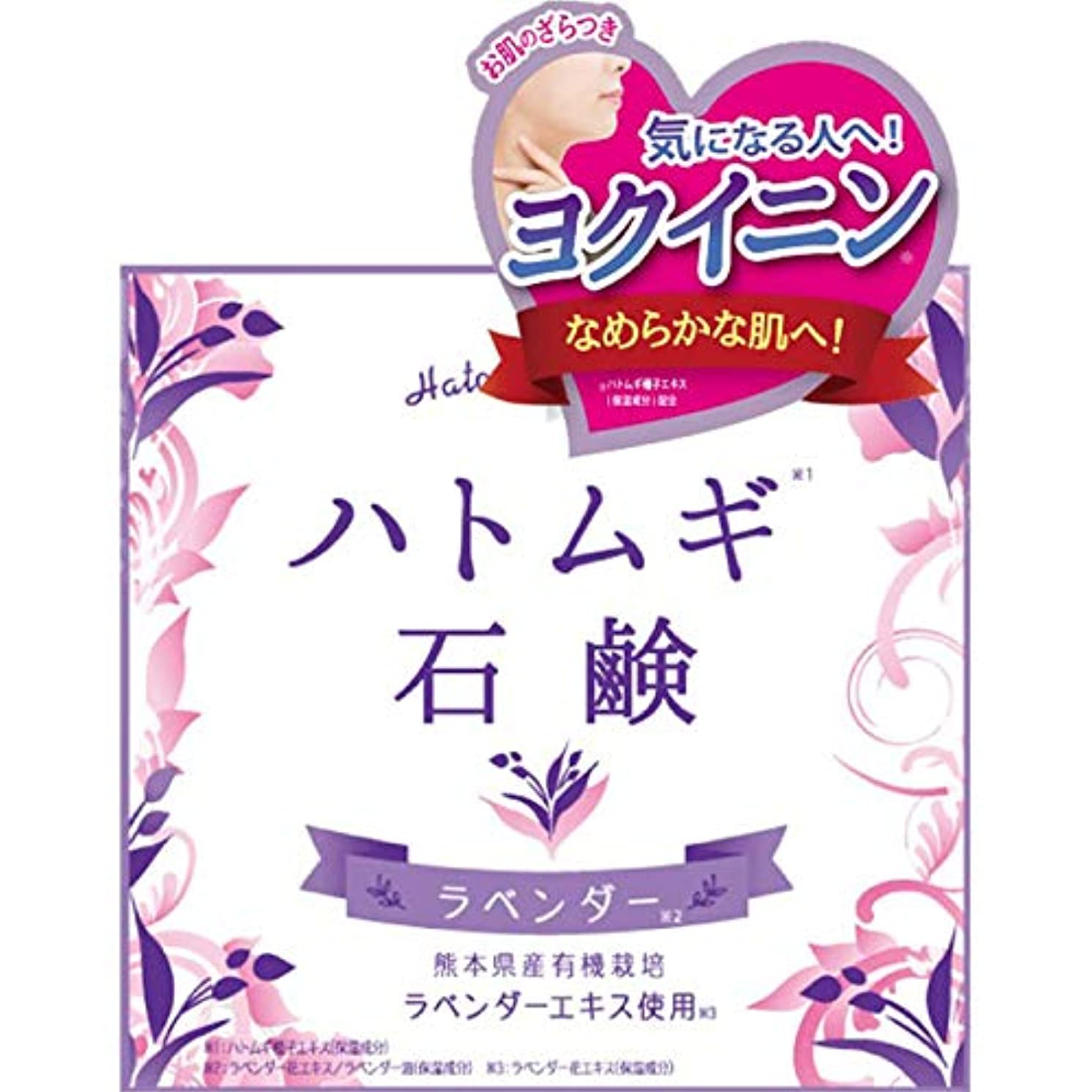 サスペンションブラジャーファウル三和通商 ハトムギ石鹸 80G
