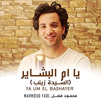 Ya Um El Bashayer