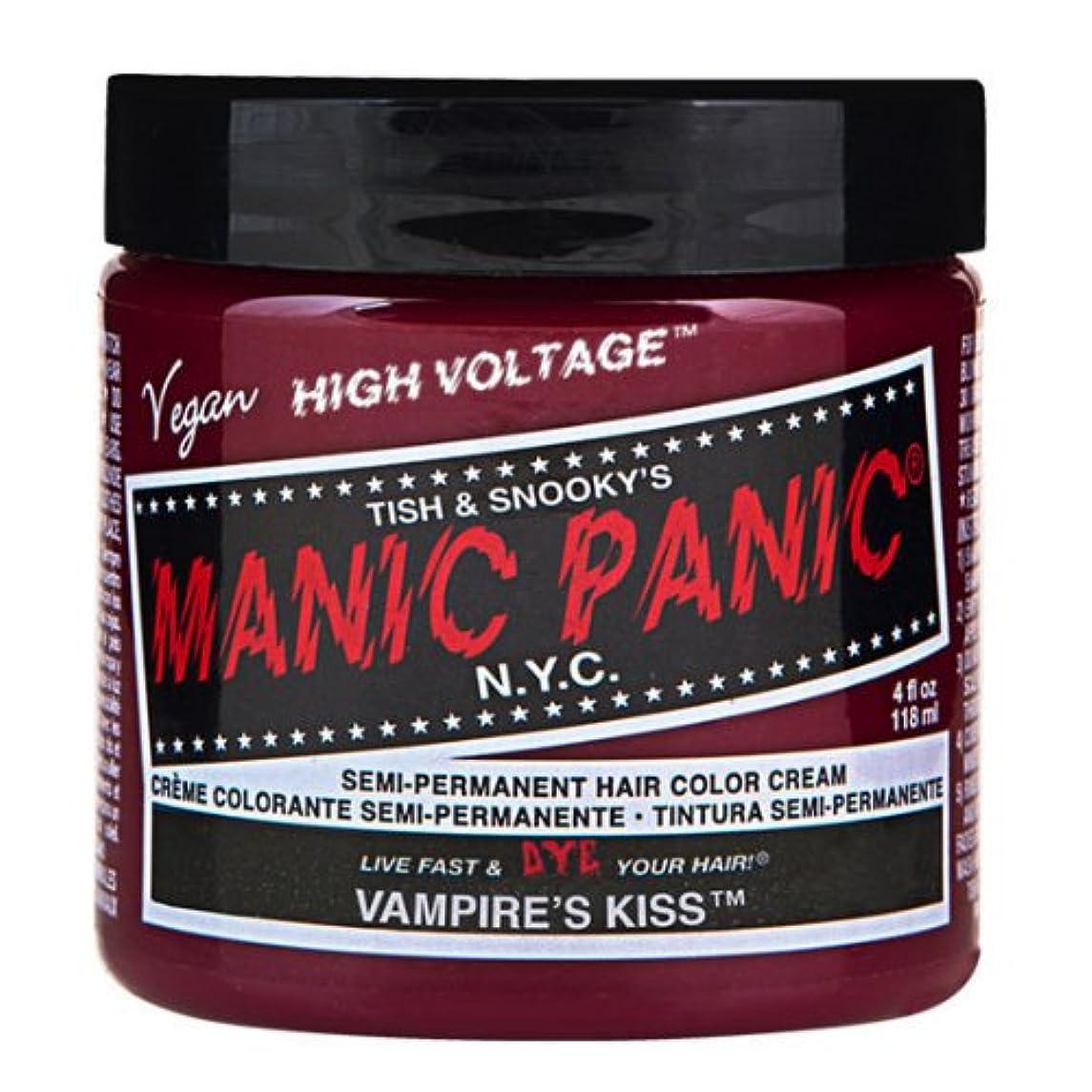 グレートバリアリーフ時々時々閉塞マニックパニック カラークリーム ヴァンパイアキッス