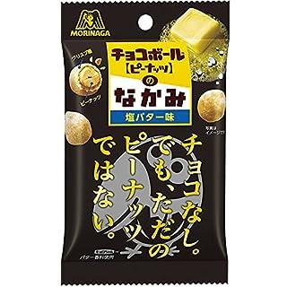 森永製菓 チョコボールのなかみ 塩バター味 38g ×10個