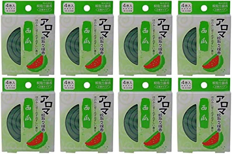 炎上新鮮な気分が良い【まとめ買い】アロマ蚊取り線香 西瓜(すいか)【×8個】