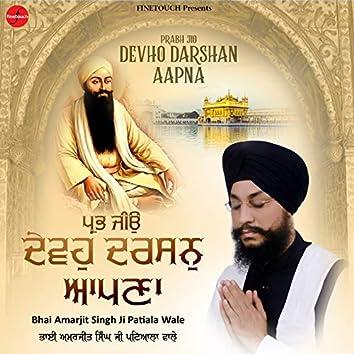 Devho Darshan Aapna Prabh Jio