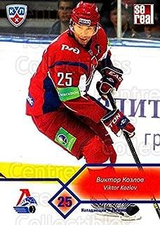 (CI) Viktor Kozlov Hockey Card 2012-13 Russian KHL (base) M13 Viktor Kozlov