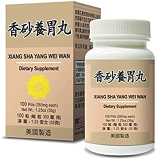 Xiang Sha Yang Wei Wan :: Herbal Supplement for Stomach Acid, Pain, Bloating :: Made in USA