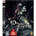 Demon's Souls(デモンズソウル) - PS3