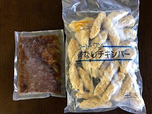 フード・ワン『骨なしチキンバー(たれつき)1kg』