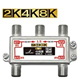 DXアンテナ 分配器 【2K 4K 8K 対応】 4分配 全端子間通電 金メッキプラグ F型端子 ダイカスト製高シールド構造 4DMLS