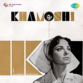 Khamoshi (Original Motion Picture Soundtrack)