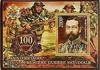 ベナン『第一次世界大戦100周年』(ジョージ5世)