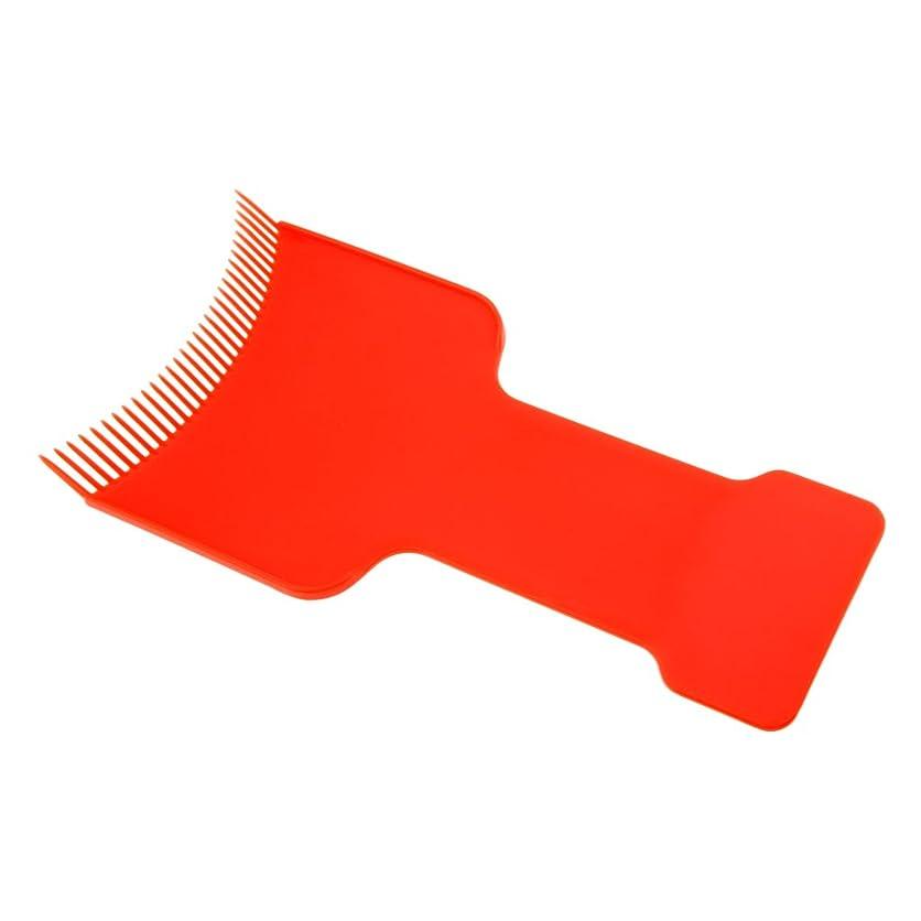 病気のために出発するSM SunniMix 染色ボード ヘアカラーボード ヘアダイコーム ヘアダイブラシ 髪染め ツール 清掃 簡単