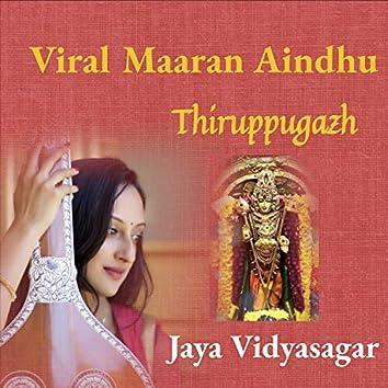 Viral Maaran Aindhu: Thiruppugazh