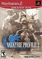 Valkyrie Profile: Silmeria / Game