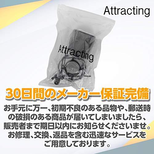 attracting(アトラクティング)『ポップガードショックマウントセット』
